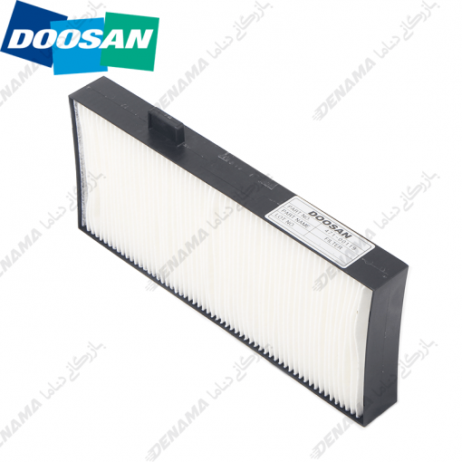 فیلتر داخل کابین بیل مکانیکی دوسان دی ایکس Doosan Dx