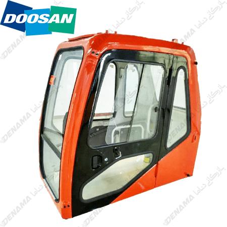 کابین کامل بیل مکانیکی دوسان سولار Doosan Solar Cabin