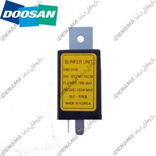 اتوماتیک راهنما بیل مکانیکی دوسان سولار-دی ایکس Doosan Solar DX