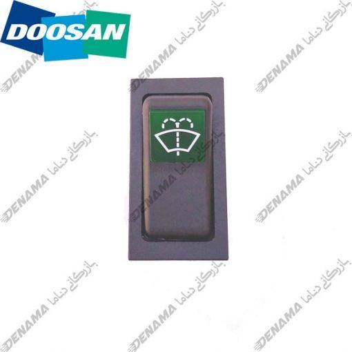 کلید آب پاش بیل مکانیکی دوسان سولار Doosan Solar